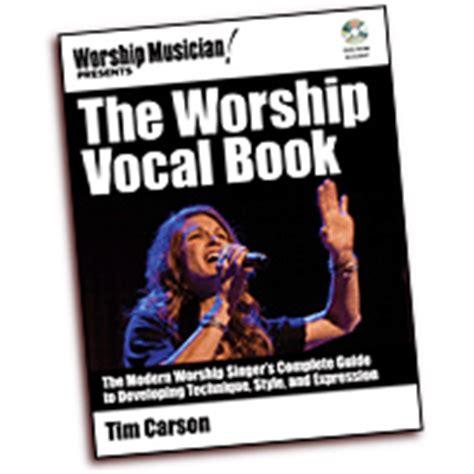 Christian book reviews brave new world lyrics